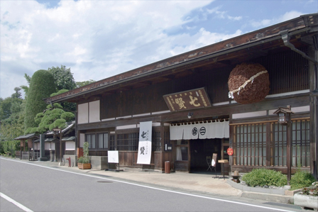 View of the facade of Yamanashi Meijo sake factory