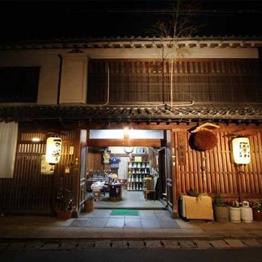 entrée de la brasserie de saké de Sakemochida Honten à Shimane