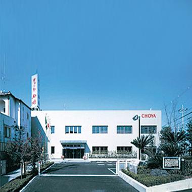 Distillerie de Chyoa Umeshu, Préfecture de Osaka, Japon