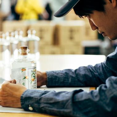 Distillerie de shochu de Komasa Shuzo, préfecture de Kagoshima, Japon