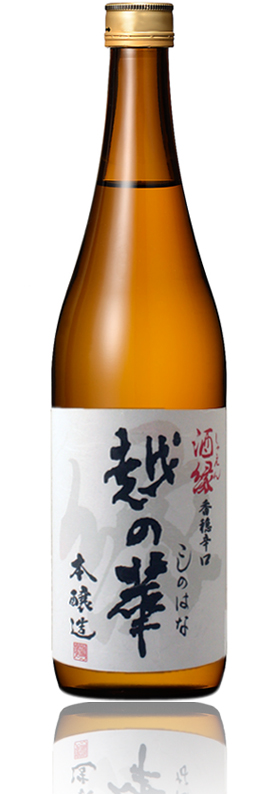 valeur sure, sake koshinohana shuen - best choice, sake koshinohana shuen
