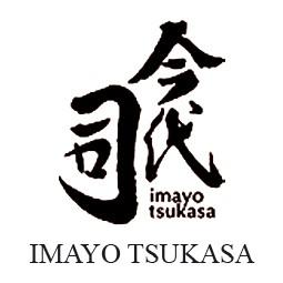Imayo Tsukasa