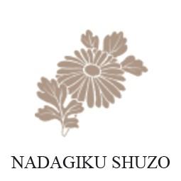 Nadagiku Shuzo