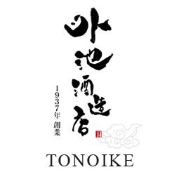 Tonoike