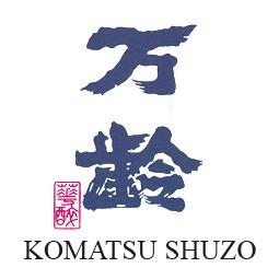 Komatsu Shuzo
