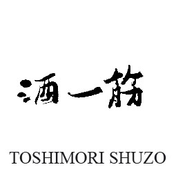 Toshimori Shuzo