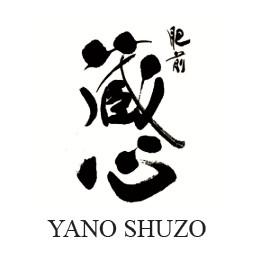 Yano Shuzo