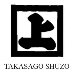 Takasago Shuzo