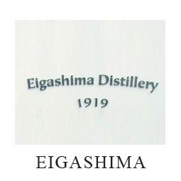 Eigashima