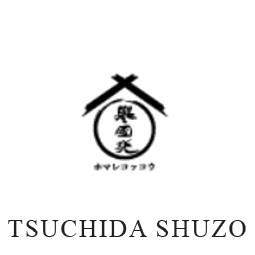 Tsuchida Shuzo