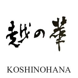 Koshinohana Shuzo
