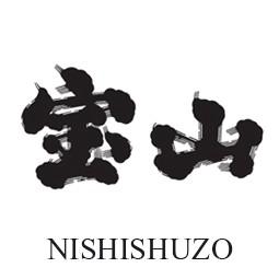 Nishi Shuzo
