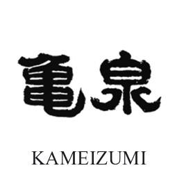 Kameizumi Shuzo