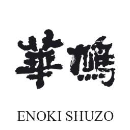 Enoki Shuzo