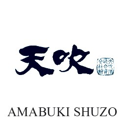 Amabuki Shuzo