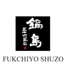 Fukuchiyo Shuzo